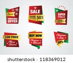 set of christmas sale banners ... | Shutterstock .eps vector #118369012