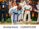 guy karate does kata at the... | Shutterstock . vector #1183692208