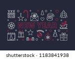New Year Vector Horizontal...