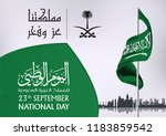23 september saudi arabia... | Shutterstock .eps vector #1183859542