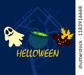 halloween autumn fallen leaves... | Shutterstock .eps vector #1183916668