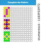 complete the pattern. education ... | Shutterstock .eps vector #1183933972