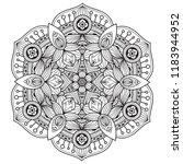 black and white mandala vector... | Shutterstock .eps vector #1183944952