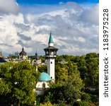 tower in budapest zoo | Shutterstock . vector #1183975228