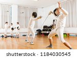 young fencers looking at...   Shutterstock . vector #1184030545
