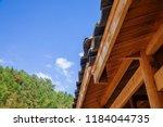 korean wooden roof | Shutterstock . vector #1184044735