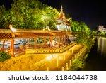 suzhou tang town beautiful... | Shutterstock . vector #1184044738