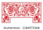 book frontispiece title page... | Shutterstock .eps vector #1184072368
