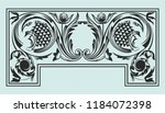 book frontispiece title page... | Shutterstock .eps vector #1184072398