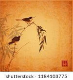 two little birds sitting on...   Shutterstock .eps vector #1184103775