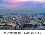 panoramic view of moscow.... | Shutterstock . vector #1184107768