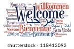 welcome phrase in different... | Shutterstock . vector #118412092