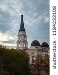 the transfiguration cathedral... | Shutterstock . vector #1184233108