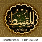 the name of allah al muxit... | Shutterstock .eps vector #1184253055