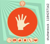 helping hand silhouette  icon | Shutterstock .eps vector #1184257162