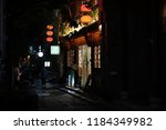 nanjing  china   september 17 ... | Shutterstock . vector #1184349982