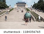 nanjing  china  september 19 ... | Shutterstock . vector #1184356765