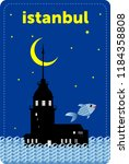 maiden tower istanbul at night... | Shutterstock .eps vector #1184358808