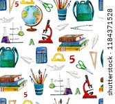 seamless pattern with school... | Shutterstock . vector #1184371528