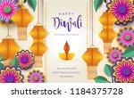 happy diwali. paper graphic of... | Shutterstock .eps vector #1184375728