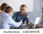 serious business men... | Shutterstock . vector #1184389378