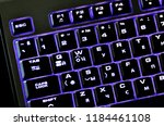 keyboard with backlight close up   Shutterstock . vector #1184461108