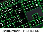 keyboard with backlight close up   Shutterstock . vector #1184461132