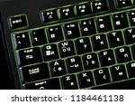 keyboard with backlight close up   Shutterstock . vector #1184461138