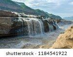 hukou waterfall  the yellow... | Shutterstock . vector #1184541922