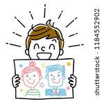 illustration material  boy...   Shutterstock .eps vector #1184552902