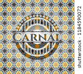 carnal arabic style emblem.... | Shutterstock .eps vector #1184590072
