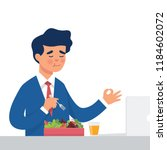 vector illustration worker eat... | Shutterstock .eps vector #1184602072