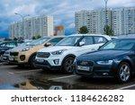 moscow  russia   september  20  ...   Shutterstock . vector #1184626282