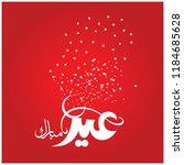 eid mubarak with arabic... | Shutterstock .eps vector #1184685628