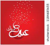 eid mubarak with arabic... | Shutterstock .eps vector #1184685655