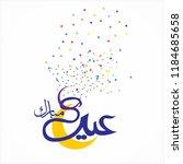 eid mubarak with arabic... | Shutterstock .eps vector #1184685658