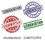 uzbekistan seal prints with...   Shutterstock .eps vector #1184711992