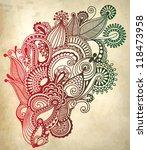 hand draw line art ornate... | Shutterstock .eps vector #118473958
