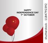 national celebration day of...   Shutterstock .eps vector #1184792392