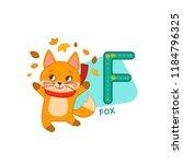 vector cute kids animal... | Shutterstock .eps vector #1184796325