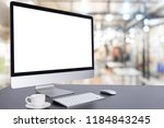 computer keyboard and mouse... | Shutterstock . vector #1184843245