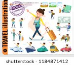 a set of woman holding a baby... | Shutterstock .eps vector #1184871412