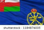 oman naval ensign flag  closeup ... | Shutterstock . vector #1184876035