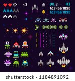 vector set of ufo invaders ...
