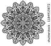 outline mandala. ornamental... | Shutterstock .eps vector #1184915872