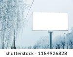 an empty billboard in the city... | Shutterstock . vector #1184926828