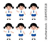 collection of little girls in... | Shutterstock .eps vector #1184935318