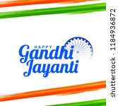 illustration of gandhi jayanti... | Shutterstock .eps vector #1184936872