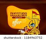 vector illustration banner or... | Shutterstock .eps vector #1184963752