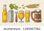 beer set with wood mug  glass ... | Shutterstock .eps vector #1185007582
